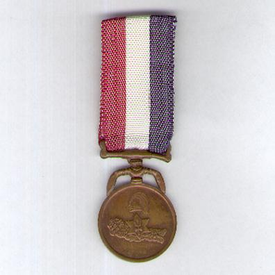 Military Long Service Good Conduct Medal (Sainik Sev? Padak)