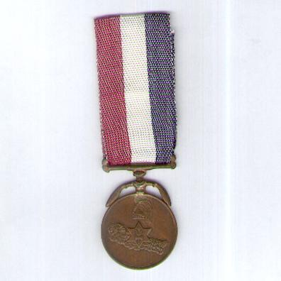 Military Long Service Good Conduct Medal (Sainik Sevā Padak)