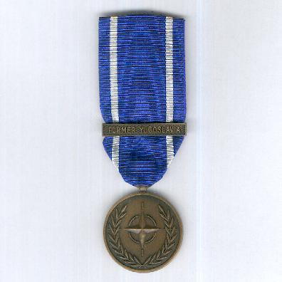 NATO Service Medal for Former Yugoslavia with 'Former Yugoslavia' bar