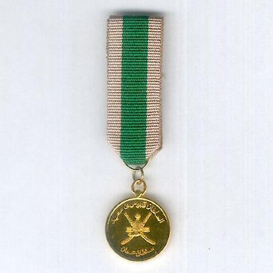 Peace Medal with Sultan's Operational Award, miniature