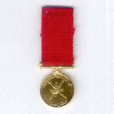 Long Service and Good Conduct Medal (Midal al-Khidmat al-Saluk al-Tawilat wa Hasan), miniature