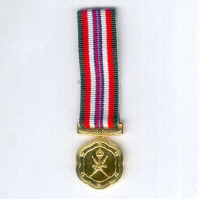 Glorious Thirty-fifth National Day Medal, 2005, miniature
