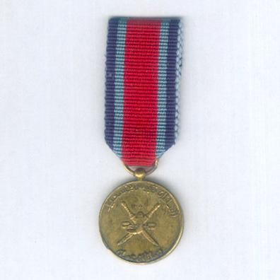 As-Sumood Medal (Midal as-Sumood), miniature