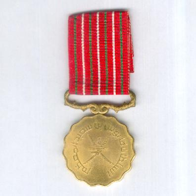 Glorious Fifteenth National Day Medal, 1985