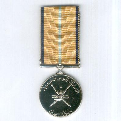 Accession Medal (Midalat al aa'talaa'at al-'Arash), 1970