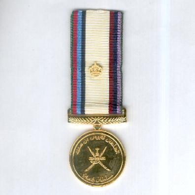 Glorious Thirtieth National Day Medal with Crown Emblem, 2000
