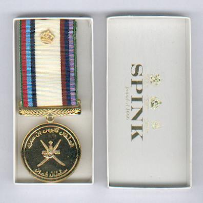Glorious Thirtieth National Day Medal, 2000 with Crown Emblem, in Spink pasteboard case of issue