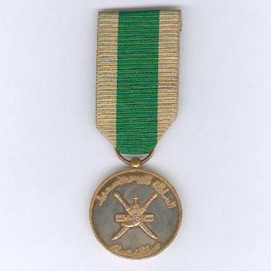 Peace Medal, 1980