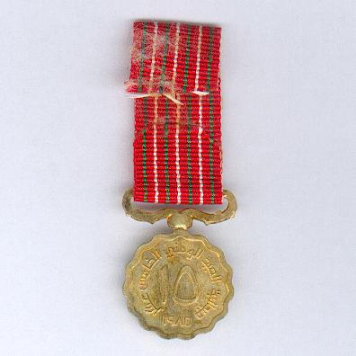 Glorious Fifteenth National Day Medal, 1985, miniature