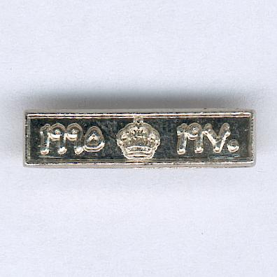 Twenty-fifth National Day Medal '1970-1995' clasp, miniature