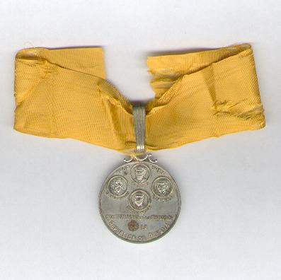 Medal for the Fiftieth Anniversary of the Founding of the Republic of Panama (Medalla por el Cincuentenario de la Fundación de la Republica de Panama), 1953