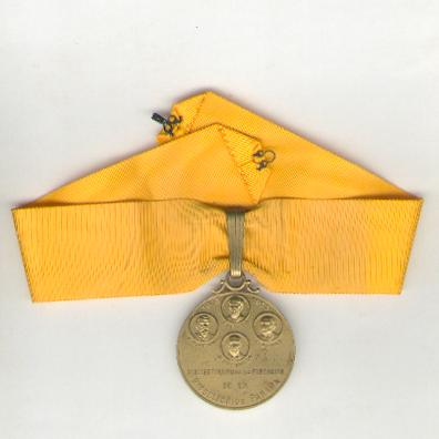 Medal for the Fiftieth Anniversary of the Founding of the Republic of Panama, I class (Medalla por el Cincuentenario de la Fundación de la Republica de Panama, 1a clase), 1953