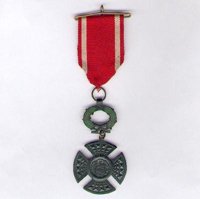 Bronze Cross of the Society of the Founders of Independence