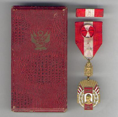 Military Order of Ayacucho (Ordem Militar de Ayacucho), Officer, in original case of issue