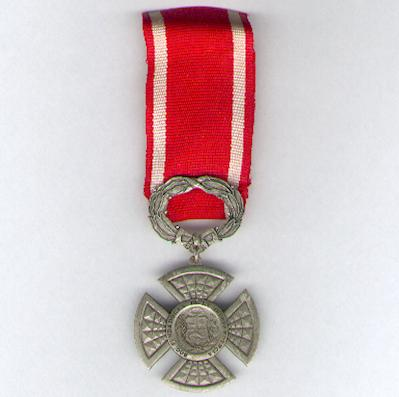 Silver Cross of the Society of the Founders of Independence