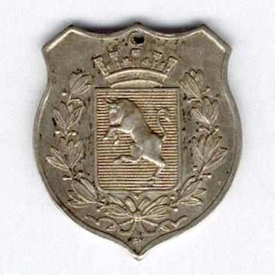 Commemorative Medal or Badge, Lima, 20 September 1898