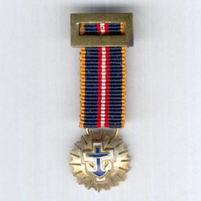 Order of the Peruvian Cross of Naval Merit, knight (Orden Cruz Peruana al Mérito Naval, caballero), miniature