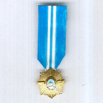 Order of Captain Quinones (Orden Capitán Quiñones), grand officer or commander, miniature