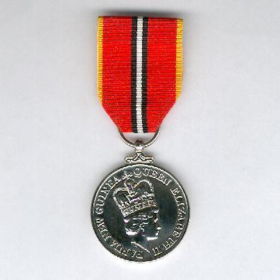 Medal for the Tenth Anniversary of Independence, 1985