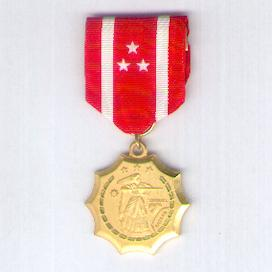 Defense Medal, 1941-42