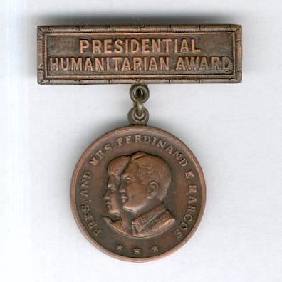 Presidential Humanitarian Award in box of issue by El Oro of Quezon City, Marcos era, 1965-1986