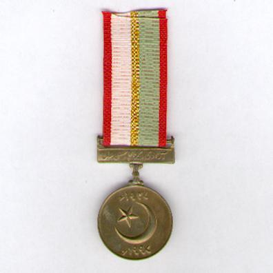 Commemorative Medal for 50 Years of Independence, 1997