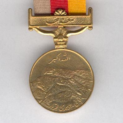 Baka Medal in commemoration of the first Pakistan nuclear tests, 1998