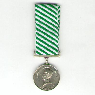 Medal Commemorative of the Centenary Birth Anniversary of the Great Leader, 1976 (Tamgha-i-Sad Saala Jashan-i-Wiladat-i-Quaid-e-Azam, A.H. 1397)