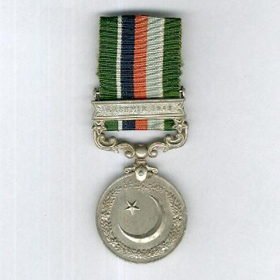 General Service Medal (Tamgha-i-Diffa) with 'Kashmir 1948' clasp