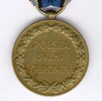 Commemorative Medal for the War of 1918-1921 (Medal pamiatkowy za Wojne 1918-1921)