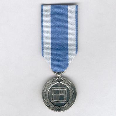 Air Force Medal for the 1939-1945 War (Medal Lotniczy za Wojnę 1939-45), Collectors's Copy