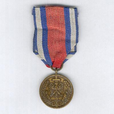 Medal of Merit in the Service of the Nation, bronze (Odznaka W Służbie Narodu, brązowa) for ten years' service, 1974-1990 issue