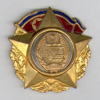 Commemorative Order of the 20th Anniversary of Foundation of the People's Democratic Republic of Korea, 1968
