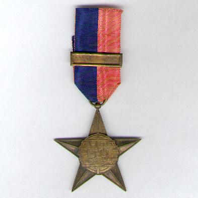 Medal for Dedication and Merit (Medalha de Dedicação e Mérito) with bar
