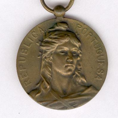 Medal for the Assurance of Public Security, 1926