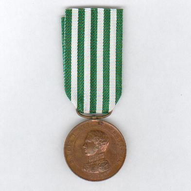 Military Medal for Exemplary Conduct (Medalha Militar de Comportamento Exemplar), bronze, 1863