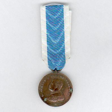 D. Carlos I Royal Household Medal, 1889-1908 issue