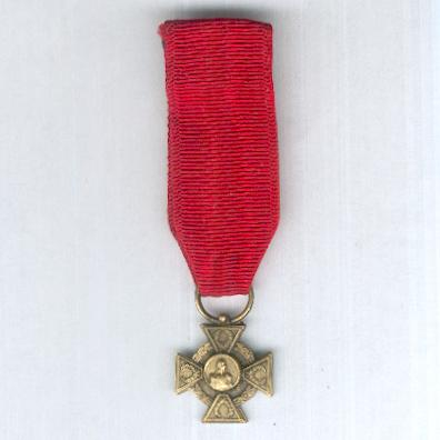 Military Order of General-in-Chief Rafael Urdaneta, III class, for 10 years' service (Orden Militar General en Jefe Rafael Urdaneta, Tercera Clase, por 10 años de Servicio), miniature