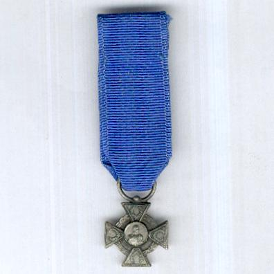 Military Order of General-in-Chief Rafael Urdaneta, II class, for 20 years' service (Orden Militar General en Jefe Rafael Urdaneta, Segunda Clase, por 20 años de Servicio), miniature