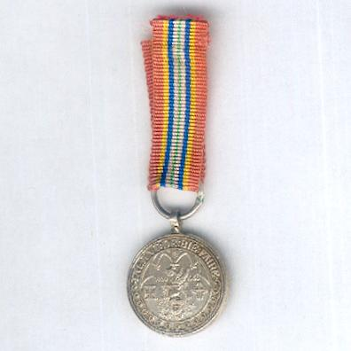 Naval Commemorative Medal for the 500th Anniversary of the Death of Prince Henry the Navigator (Medalha Naval Comemorativa do 5º Centenário da Morte Infante Dom Henrique), 1960, miniature