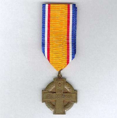 Cross of the Defender (Cruz del Defensor), 1933