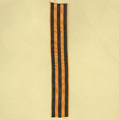 RUSSIA, EMPIRE.  Ribbon for the Cross and Medal of St George, Medal for Bravery, Medal for the War of 1853-1856 (Crimean War), Medal for the Liberation of Bulgaria, 1878 etc etc