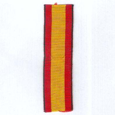 SPAIN. Ribbon for the Medal for the Campaign of 1936-1939, combatant (ESPAÑA. Cinta para la Medalla de la Campaña 1936-1939, combatiente)