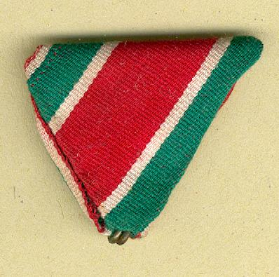 BULGARIA.  Trifold ribbon for the Medal for the Patriotic War of 1944-1945
