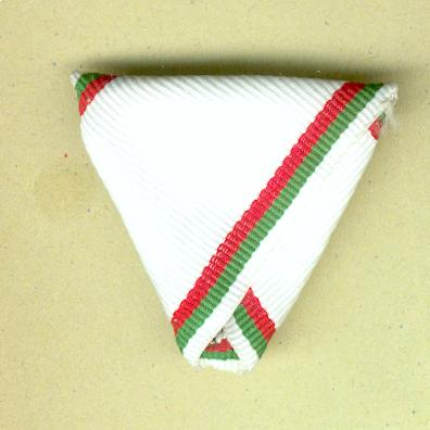 BULGARIA.  Ribbon for the Order of the Madara Horseman, knight