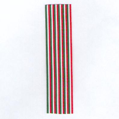 ITALY.  Ribbon for the Medal for the Independence and Unification of Italy (Medaglia per l'Indipendenza e l'Unità d'Italia), 1865 and for the Commemorative Medal for the War of 1915-1918 (Medaglia Commemorativa della Guerra 1915-1918)