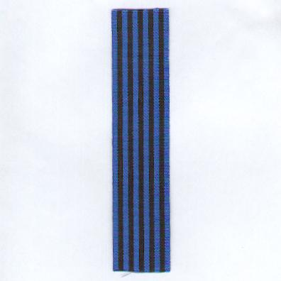 ITALY.  Ribbon for the  Commemorative Medal for Operations in East Africa (Medaglia Commemorativa delle Operazioni in Africa Orientale) 1935-1936