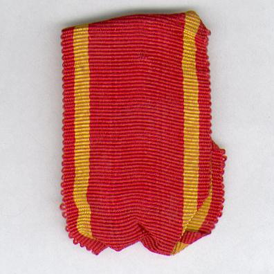 POLAND. Original ribbon for the Warsaw Medal (Medal za Warszaw?), 1939-1945