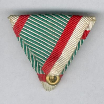 HUNGARY.  Fire Cross, 1941-1945, trifold ribbon