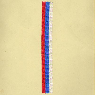 SERBIA.  Ribbon for the Medal for Bravery